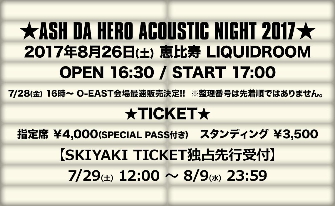 Acoustic-bnr