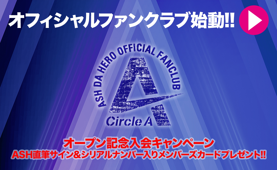 Circlea-bnr_
