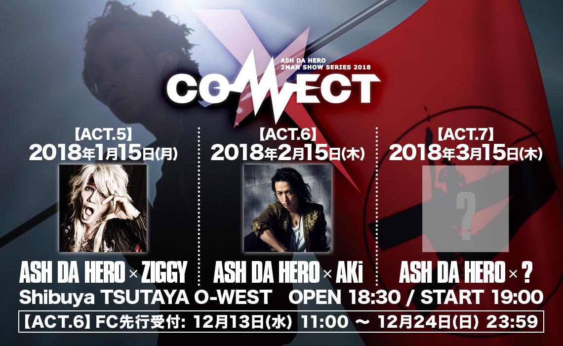 Connectx-bnr-20171206
