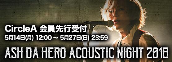 Acoustic-fc-bnr