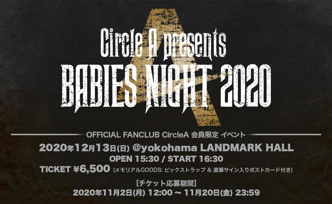 Bn2020-official-bnr
